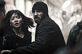(C)2013 SNOWPIERCER LTD.CO. ALL RIGHTS RESERVED